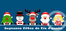Bonnes fêtes de fin d'année à toutes et à tous
